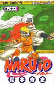 Ver Descargar Naruto Manga Tomo 11