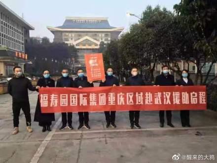 TQ đang tăng cường nhân lực mai táng đến Vũ Hán, cộng đồng càng hoang mang nghi ngại