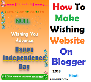 How To Make Wishing Website On Blogger