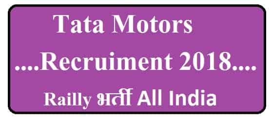 Tata%2BMotors%2BRecruiment%2B2018