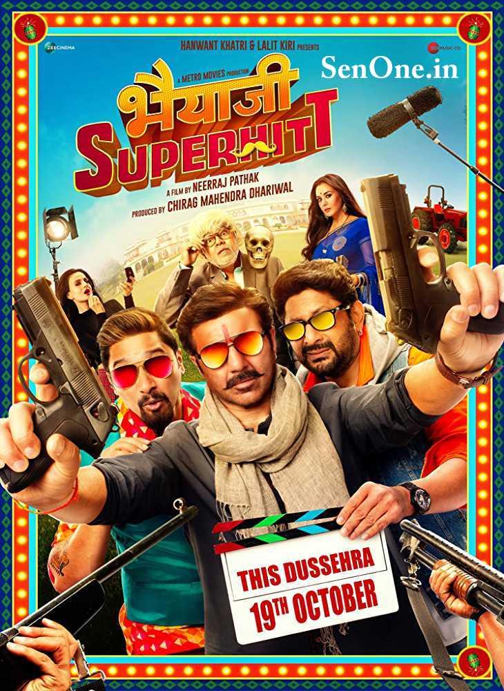 Bhaiaji superhit 2018 hindi movie mp3 songs full album download.