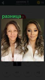 одна и та же женщина с разницей в несколько лет