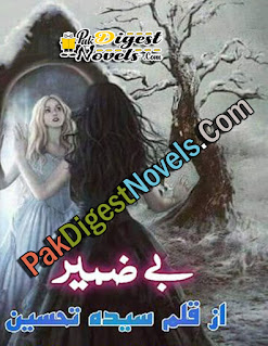Be Zameer Complete Novel By Syeda Tehseen Rubab