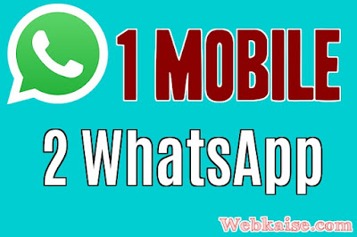 2 Whatsapp Chalaye
