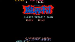 arcade_japones.png