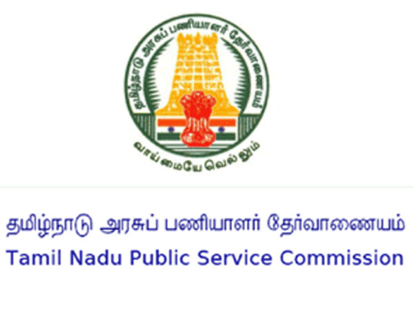 TNPSC TRB Current Affairs (Tamil Version)  Chennai IAS Academy