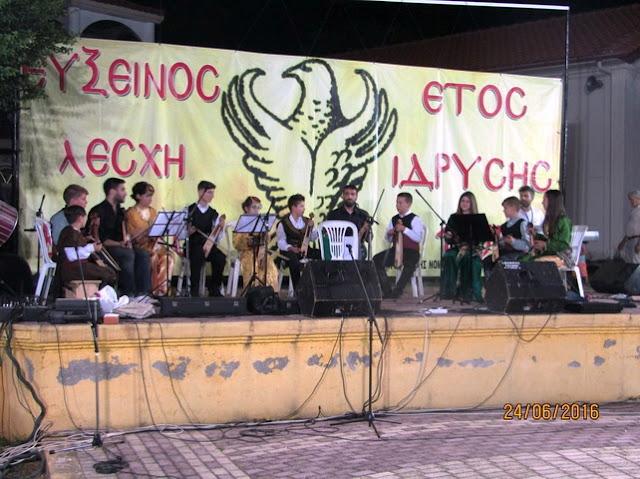 Με μεγάλη επιτυχία πραγματοποιήθηκαν οι εκδηλώσεις του Κλήδονα από την Εύξεινο Λέσχη Βέροιας