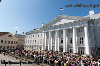أكمل دراسة البكالوريوس بإستونيا من جامعة Tartu
