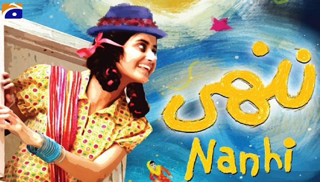 Nanhi Upcoming Zindagi Tv Serial/Show Wiki Story,Full Star-Cast,Promo,Title Song,Timings