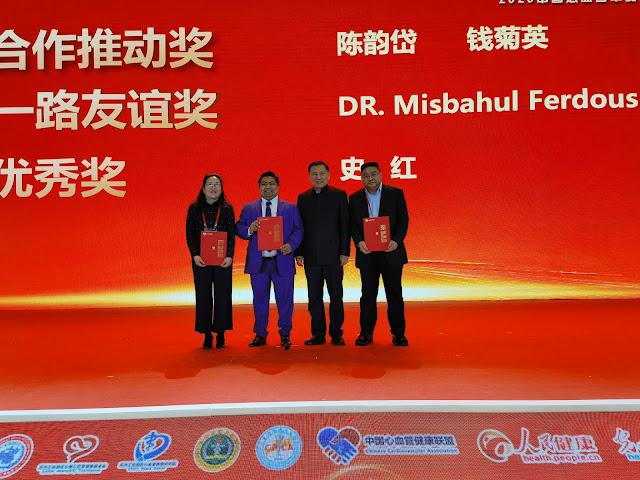 চীনে বাংলাদেশি চিকিৎসকের বেল্ট এন্ড রোড ফ্রেন্ডশিপ অ্যাওয়ার্ড অর্জন