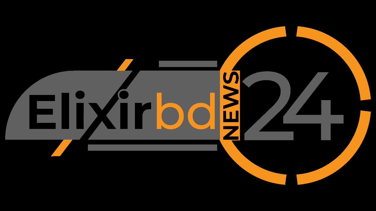 elixirbdnews24.com