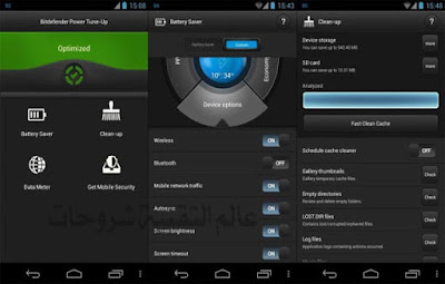 تطبيق-Bitdefender-Mobile-Security
