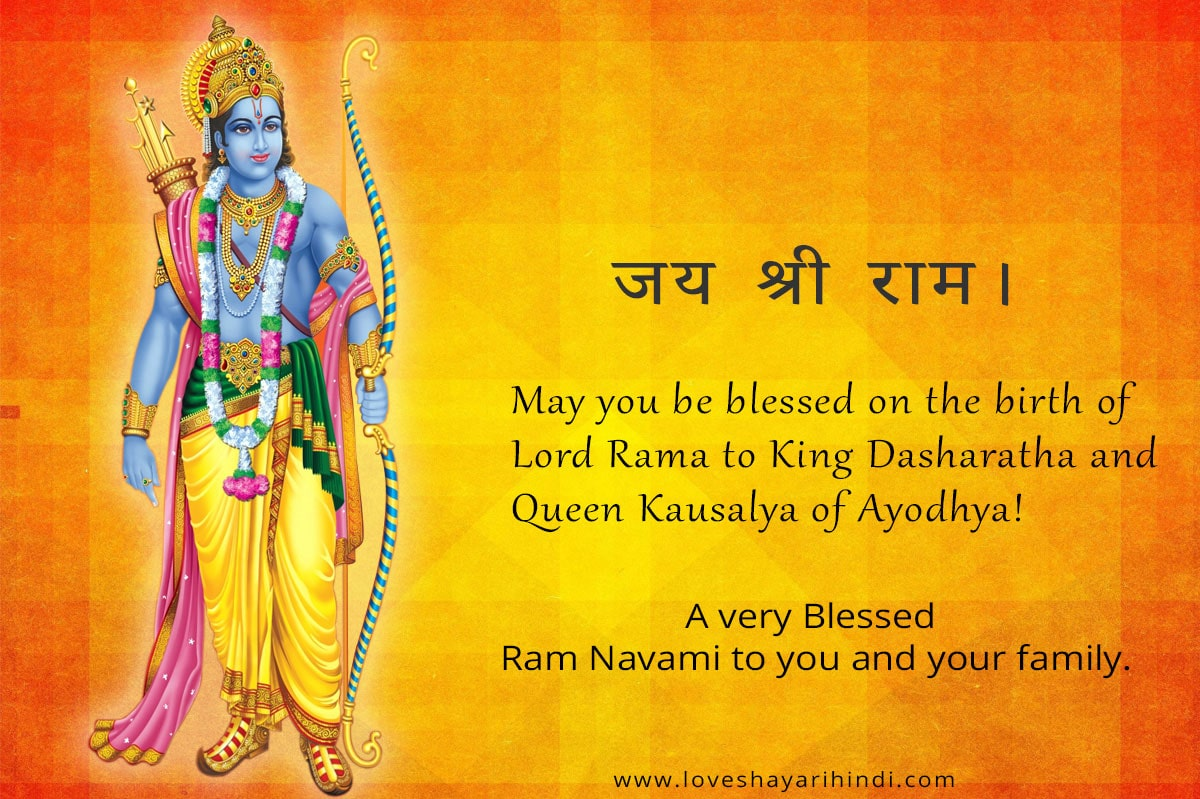 Ram Navmi Wishes in English