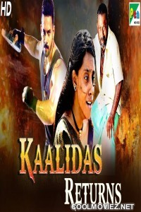 Kaalidas Returns (2020)