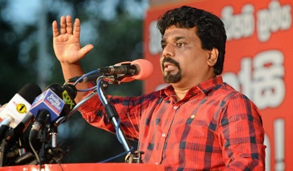 We'll not join government says JVP