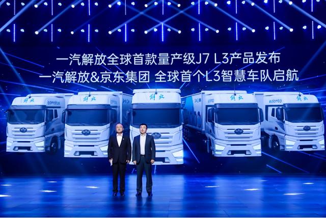 sürücüsüz ağır iş kamyonu FAW J7 tanıtıldı