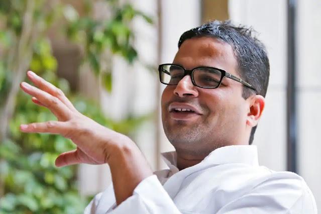 বিজেপি দুই সংখ্যার বেশি আসন পাবে না : প্রশান্ত কিশোর