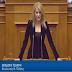 Θ. Τζάκρη: Δικαίωμα της κυβέρνησης να ανακατανείμει το πλεόνασμα στους αδύναμους -ΒΙΝΤΕΟ-
