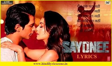 सयोणी Sayonee Title Track Lyrics In Hindi~Arijit Singh ft. Tanmay, Musskaan Sethi