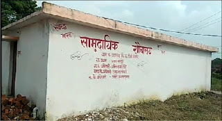 सामुदायिक शौचालय न खुलने से टीकाकरण कराने वालों को हो रही परेशानी  | #NayaSaberaNetwork