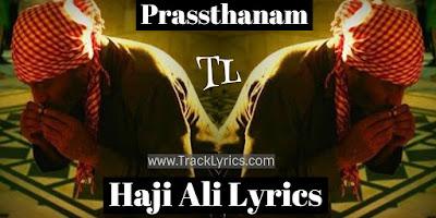 haji-ali-lyrics-jackie-shroff
