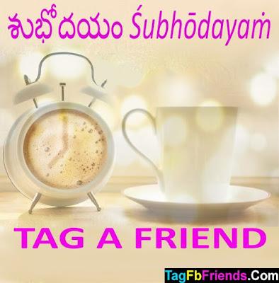 Good morning in Telugu language