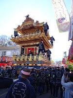 Chichibu Festival 3rd