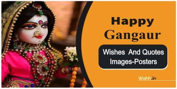 Gangaur Wishes Status