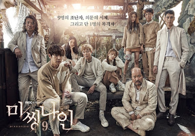 Review Drama Korea - Missing Nine, Korean Drama Review Missing Nine / Missing 9