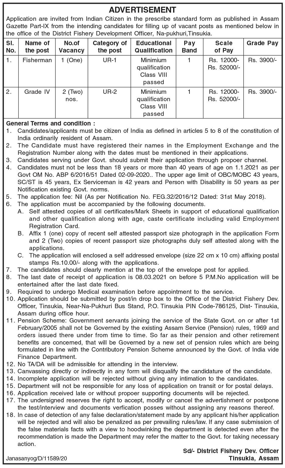 District Fishery Development Officer, Tinsukia Recruitment 2021: Apply for 03 Grade IV & Fisherman Posts