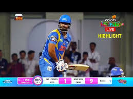INDL vs SLL highlights, 3rd Match of World Series T20 2020, Irfan Pathan show