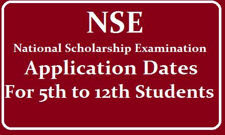 NICE Foundation National Scholarship Examination (NSE) 2019, Application Dates /2019/08/National-Scholarship-Examination-NSE-2019-Application-Dates-apply-online-at-niceedu.org.html