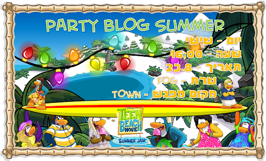 Party Blog Summer !