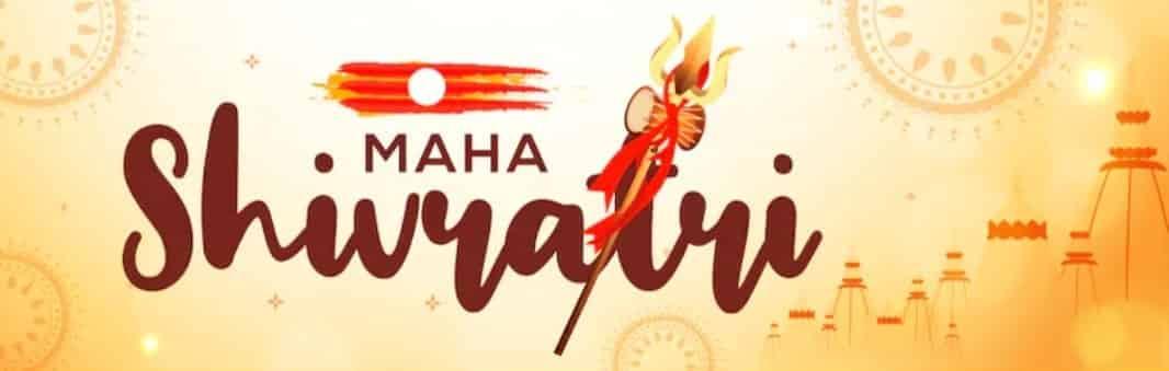 happy shivaratri wishes