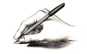 कलम का ख्याल