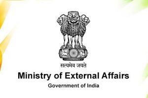 पासपोर्ट हेतु ऑनलाइन आवेदन तत्काल अपॉइंटमेंट बुकिंग हिंदी में