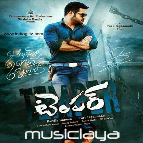Lai La Lai Mp3 Naa Song Downld: Naa Mp3Songs