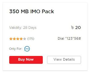 Robi 350MB IMO Internet