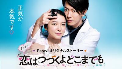 Love Lasts Forever,Sakura,Dr. Tendo