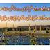 top 4 financial sins in islam | usury after death in islam
