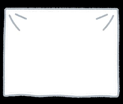 透明ビニールカーテンのイラスト