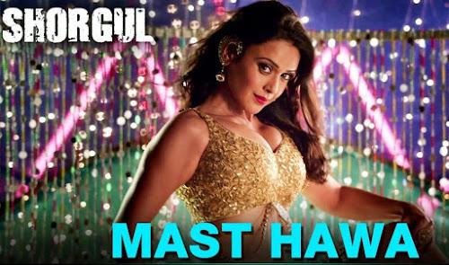 Mast Hawa - Shorgul (2016)