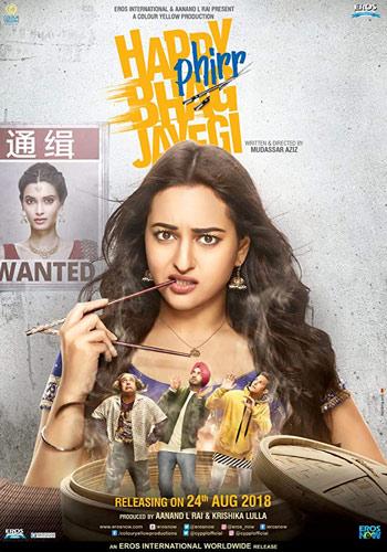 Happy Phirr Bhag Jayegi 2018 Hindi Upcoming Movie Official Trailer HD