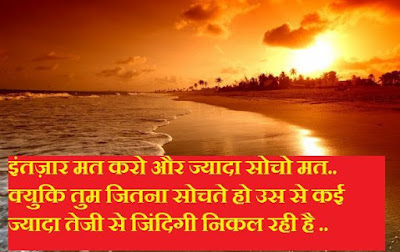 Good morning whatsapp real life status in hindi