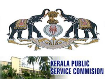 LECTURER IN MATHEMATICS COLLEGIATE EDUCATION - Kerala PSC Recruitment 2016