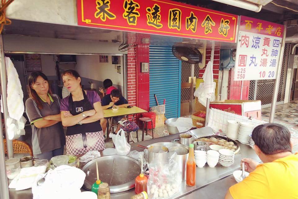 雲林古坑-《永光李家肉圓》鹹味醬汁的古早味口感,內餡是小瘦肉塊和筍干