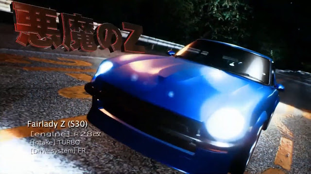 Not Just a Meme Again: Initial D Finally Collaborates with Wangan Midnight!