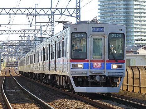 京成電鉄 快速 西馬込行き 3500形