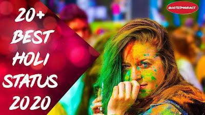 20+ बेस्ट holi status|best holi status and wishes 2020|20+ romantic holi wishes in hindi
