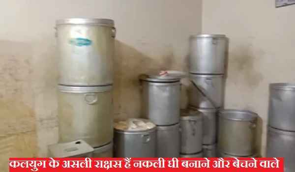 faridabad-ballabhgarh-subhash-colony-cm-flying-raid-news